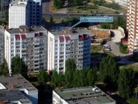 陶里亚蒂市, Gidrotekhnicheskaya st, 房屋 20. 公寓楼