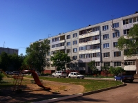 neighbour house: st. Gidrotekhnicheskaya, house 41. Apartment house