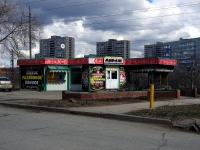 """Тольятти, улица Гидротехническая, дом 5А. кафе / бар """"Мираж"""""""