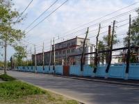 Тольятти, хлебзавод Тольяттихлеб, улица Голосова, дом 16