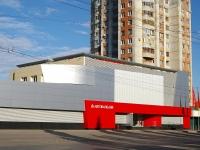 "Тольятти, банк ""АвтоВАЗбанк"", улица Голосова, дом 26А"