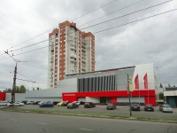 """陶里亚蒂市, 银行 """"АвтоВАЗбанк"""", Golosov st, 房屋 26А"""