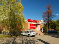 neighbour house: st. Golosov, house 28А. supermarket Пя­те­роч­ка+