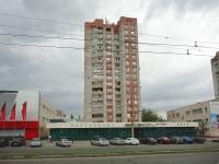 "Togliatti, restaurant ""Эгоист"", Golosov st, house 30А"