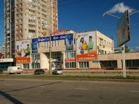 Togliatti, Golosov st, house 32А. office building