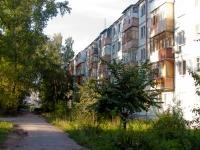 Тольятти, улица Голосова, дом 63. многоквартирный дом