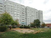 Togliatti, Golosov st, house 97. Apartment house