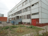 Togliatti, Golosov st, house 99. office building