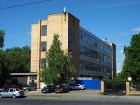 Тольятти, улица Голосова, дом 32Б. офисное здание