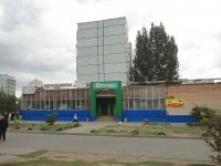 Togliatti, Golosov st, house 105А. store