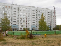 Togliatti, Golosov st, house 105. Apartment house
