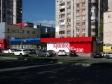 Togliatti, Golosov st, house30А