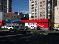 """Тольятти, улица Голосова, дом 30А. банк """"ВТБ"""""""