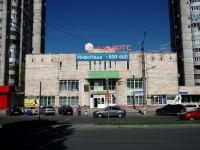 Тольятти, улица Голосова, дом 32А. офисное здание