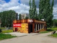 Тольятти, улица Голосова, дом 26Б. магазин
