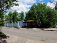Тольятти, улица Голосова. магазин