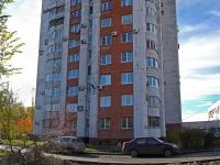 Тольятти, улица Голосова, дом 32. многоквартирный дом