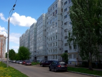 neighbour house: st. Golosov, house 95. Apartment house