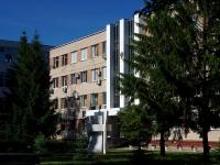 Тольятти, правоохранительные органы Служба в г. Тольятти Управления ФСБ по Самарской области, улица Голосова, дом 42