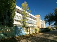 陶里亚蒂市, Golosov st, 房屋 16 с.1. 多功能建筑