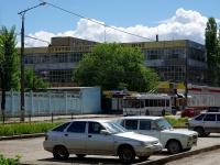 Togliatti, Golosov st, house 16 с.1. multi-purpose building