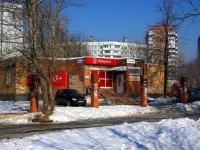 Togliatti, supermarket Пятерочка+, Golosov st, house 28А