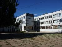Тольятти, улица Голосова, дом 34. гимназия №9 с дошкольным отделением