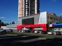 """Тольятти, улица Голосова, дом 26А. банк """"Промсвязьбанк"""""""