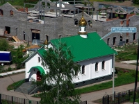 陶里亚蒂市, 教堂 В честь Святой Троицы, Golosov st, 房屋 93А