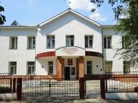 Тольятти, Горького ул, дом 34