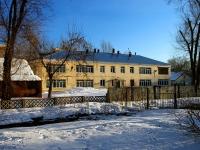 """neighbour house: st. Gorky, house 47. creative development center Детский оздоровительно-образовательный (профильный) центр """"Венец"""""""