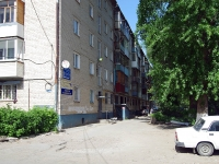 neighbour house: st. Gorky, house 33. Apartment house