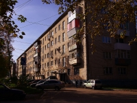 neighbour house: st. Gorky, house 35. Apartment house