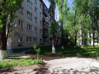 Togliatti, Gorky st, house 44. Apartment house