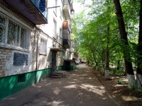 neighbour house: st. Gorky, house 44. Apartment house
