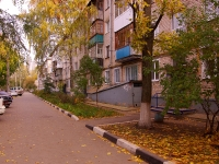 Togliatti, Gorky st, house 50. Apartment house