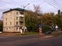 neighbour house: st. Gorky, house 50. Apartment house