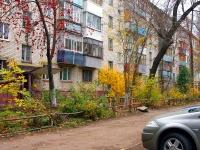 Тольятти, Горького ул, дом 57