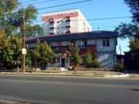 Тольятти, улица Горького, дом 80. магазин