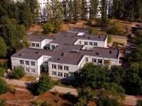"""Тольятти, улица Громовой, дом 2. детский сад №147 """"Сосенка"""""""