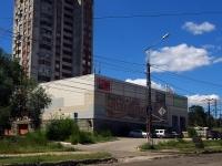 Тольятти, улица Громовой, дом 20А. торговый центр