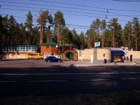 """Тольятти, улица Громовой, дом 1А. кафе / бар """"Сосновый бор"""""""