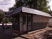 Тольятти, улица Громовой, дом 10В. аптека