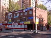 Тольятти, улица Громовой, дом 2А. многофункциональное здание