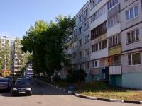 Тольятти, улица Громовой, дом 6. многоквартирный дом