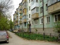Тольятти, улица Громовой, дом 14. многоквартирный дом
