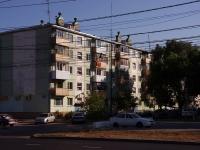 Тольятти, улица Громовой, дом 16. многоквартирный дом
