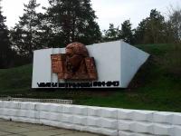 陶里亚蒂市, 纪念碑 У. ГромовойGromovoi st, 纪念碑 У. Громовой