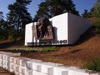 Тольятти, памятник Ульяне Громовойулица Громовой, памятник Ульяне Громовой