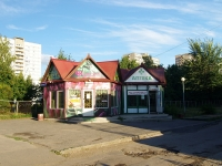 neighbour house: st. Dzerzhinsky, house 3А с.1. store